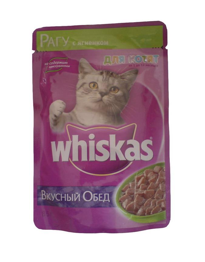 Вискас whiskas рагу с ягненком для котят