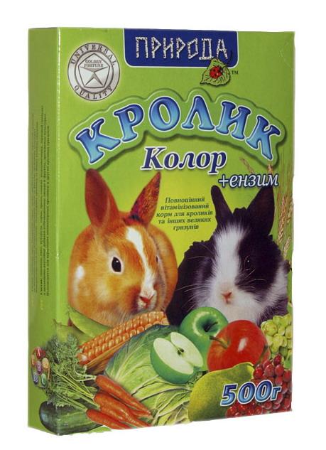 Кролик колор плюс ензим
