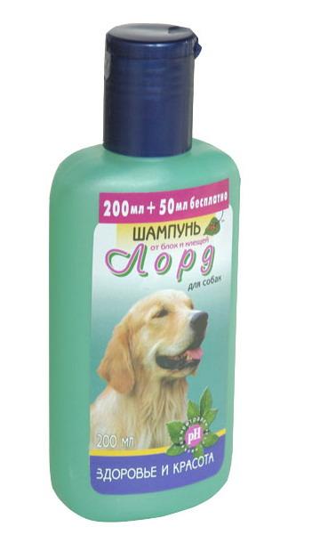 Лорд шампунь для собак