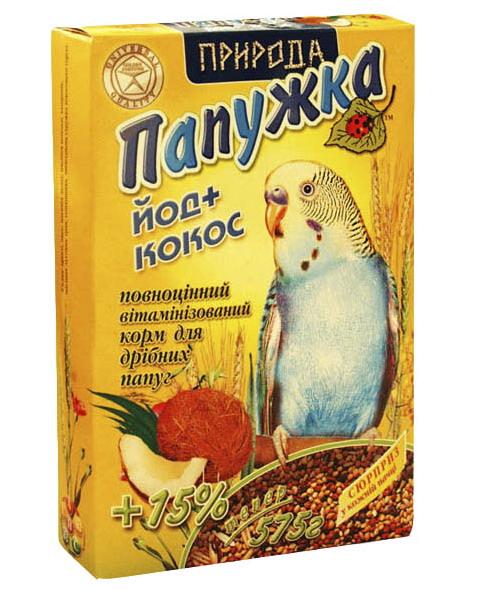 Папужка йод + кокос