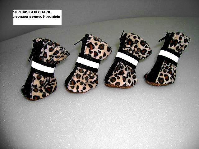 Ботинки леопард велюр