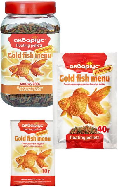 аквариус для золотых рыбок