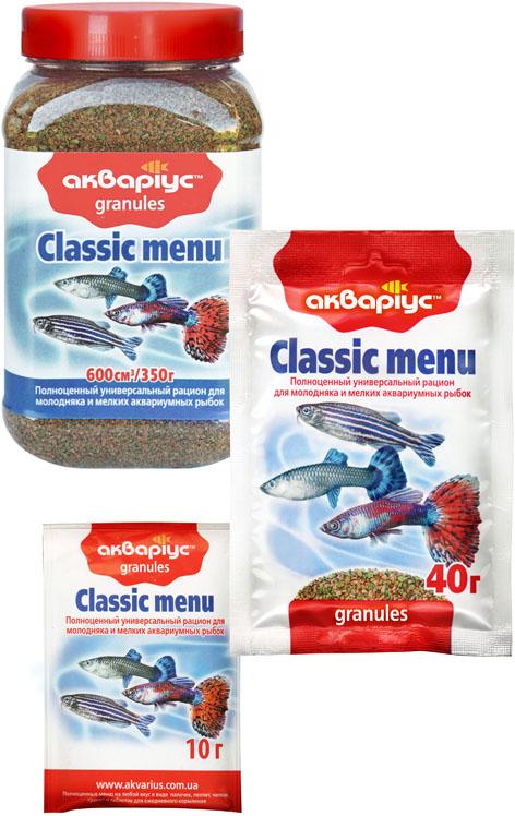 Аквариус классическое меню - полноценный рацион для молодняка и мелких аквариумных рыб