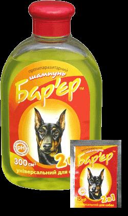 Шампунь БАРЬЕР противопаразитарный универсальный для собак , Харьков